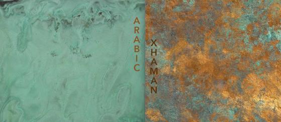 arabic xhaman_cover1